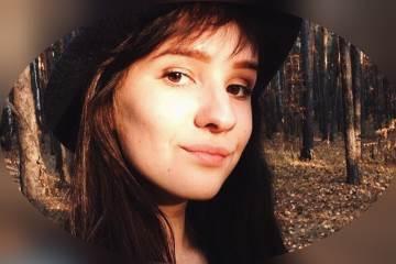 Татьяна Анфёрова